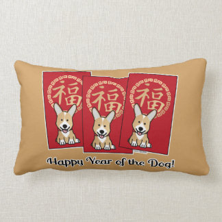 Chinese Red Envelope Lucky Corgi Year of the Dog Lumbar Cushion
