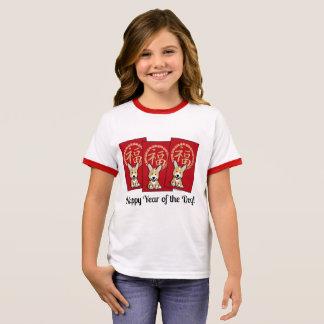 Chinese Red Envelope Lucky Corgi Year of the Dog Ringer T-Shirt