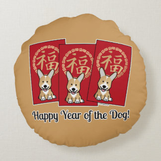 Chinese Red Envelope Lucky Corgi Year of the Dog Round Cushion