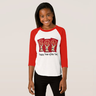 Chinese Red Envelope Lucky Corgi Year of the Dog T-Shirt
