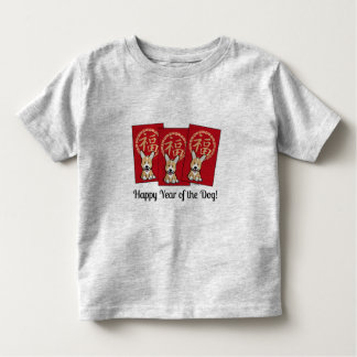 Chinese Red Envelope Lucky Corgi Year of the Dog Toddler T-Shirt