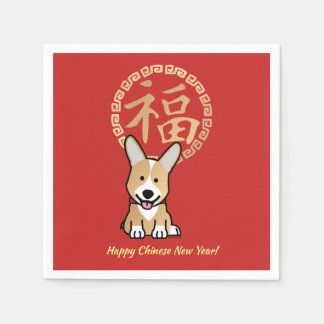 Chinese Red Lucky Money Year of the Dog Envelope Disposable Napkin