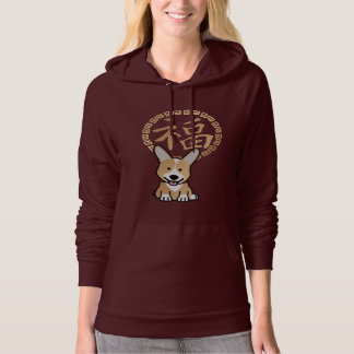 Chinese Red Lucky Money Year of the Dog Envelope Hoodie