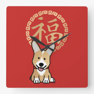 Chinese Red Lucky Money Year of the Dog Envelope Square Wall Clock