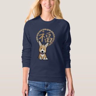 Chinese Red Lucky Money Year of the Dog Envelope Sweatshirt