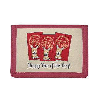 Chinese Red Lucky Money Year of the Dog Envelope Trifold Wallet