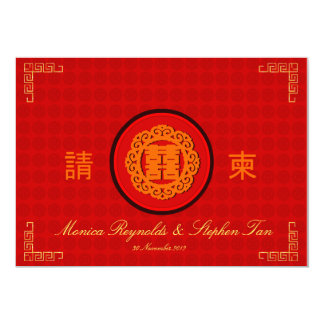 Chinese red RSVP double happiness wedding invitati 13 Cm X 18 Cm Invitation Card