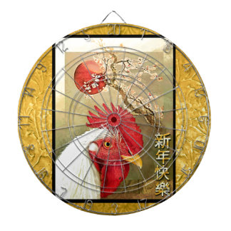 Chinese Rooster and Sunrise on Gold Dartboard