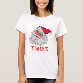 Chinese Santa Claus #2 T-Shirt