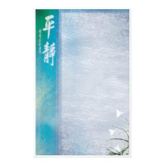chinese serenity stationery