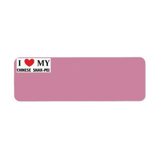 chinese shar love return address label