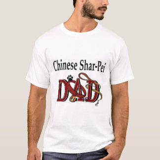 Chinese Shar-Pei DAD Gifts T-Shirt
