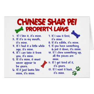 CHINESE SHAR PEI Property Laws 2 Card