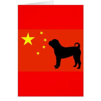 chinese shar pei silhouette flag card