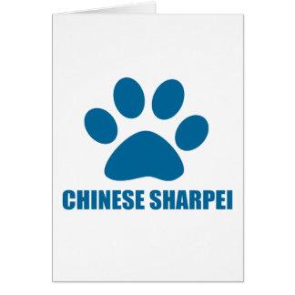 CHINESE SHARPEI DOG DESIGNS CARD