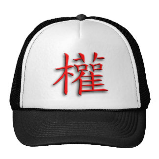 Chinese sign power hat