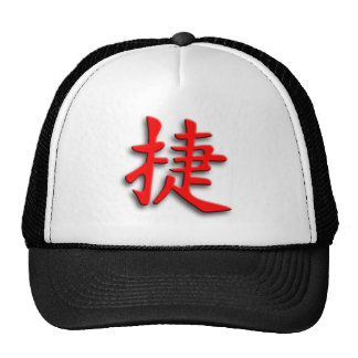 Chinese sign victory cap