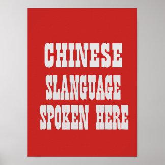 Chinese slanguage poster