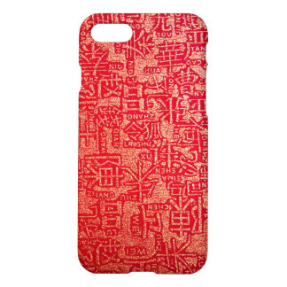 Chinese style iPhone 7 Matte Case