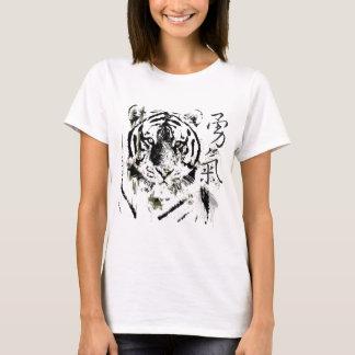 Chinese Symbol Courage T-Shirt