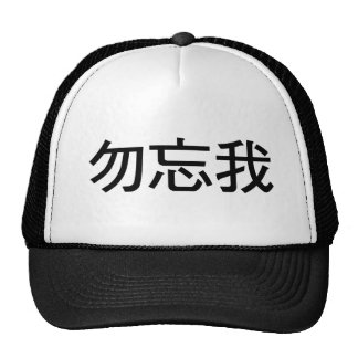 Chinese Symbol for forget me not Trucker Hats