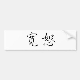 Chinese Symbol for forgiveness Bumper Sticker