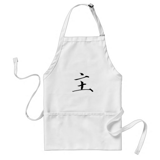 Chinese Symbol for lord Aprons