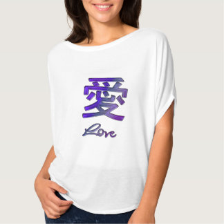 Chinese Symbol for Love in Purple Abstract T-Shirt