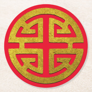Chinese Symbol for Prosperity Your Background Round Paper Coaster