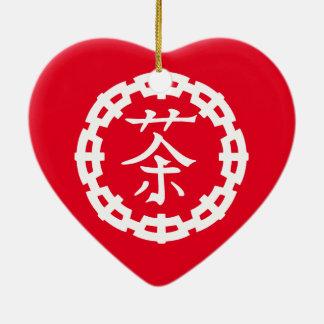 Chinese Symbol for Tea, I Love Tea! Ceramic Ornament