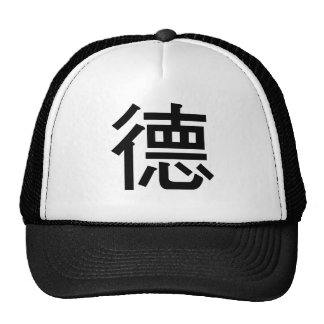 Chinese Symbol for virtue Mesh Hats