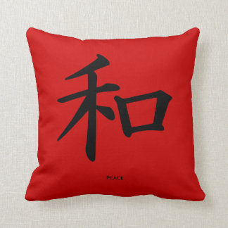 "Chinese Symbol ""Peace"" Red Throw Pillow"