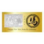 Chinese Symbol Year of the Horse BG Personalized Photo Card