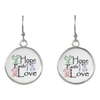 Chinese symbols for love, hope and faith earrings