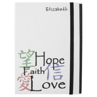 "Chinese symbols for love, hope and faith iPad pro 12.9"" case"