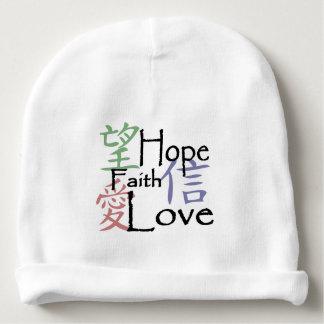 Chinese symbols for love, hope, faith baby beanie