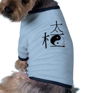 Chinese Tai Chi Ying Yang Doggie Tee
