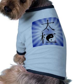 Chinese Tai Chi Ying Yang Light Dog Clothing