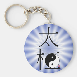 Chinese Tai Chi Ying Yang Light Key Ring