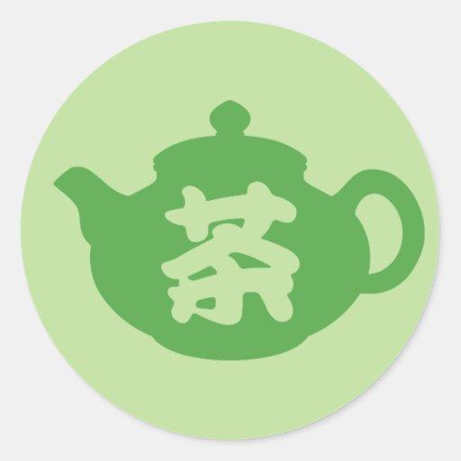 Chinese Tea Sticker