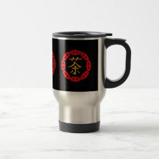 Chinese Tea Symbol, Mahjong Red Dragon Border 15 Oz Stainless Steel Travel Mug