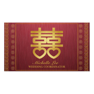 Chinese Themed Wedding Coordinator Business Cards