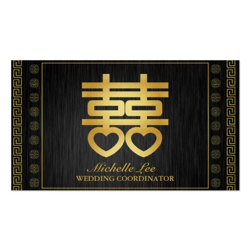 Chinese Themed Wedding Coordinator Business Card Template