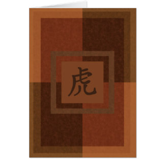 chinese tiger ideogram card