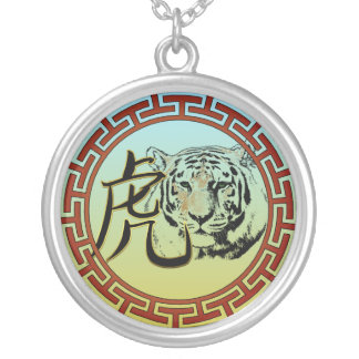 Chinese Tiger Silver Plated Necklace