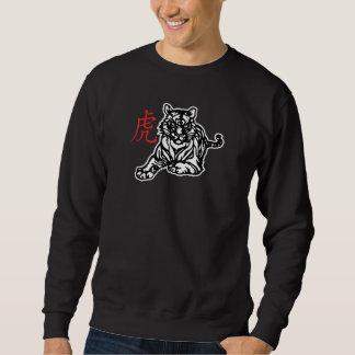 Chinese Tiger Sweatshirt