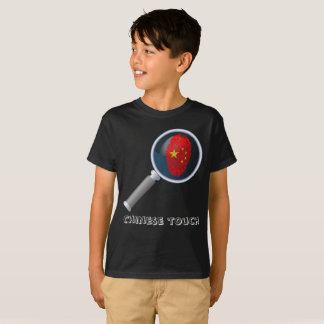 Chinese touch fingerprint flag T-Shirt