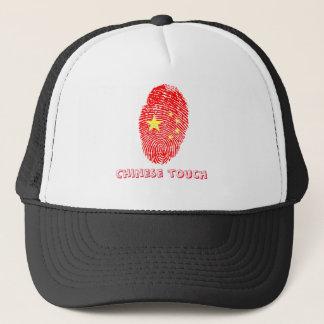 Chinese touch fingerprint flag trucker hat