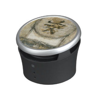 Chinese Tranquility Painting by Mauro Bluetooth Speaker