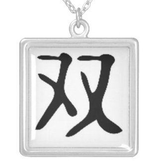 Chinese Twin Symbol Silver Plated Necklace